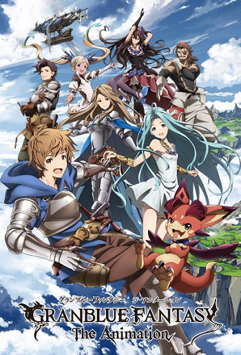 碧藍幻想 GRANBLUE FANTASY The Animation